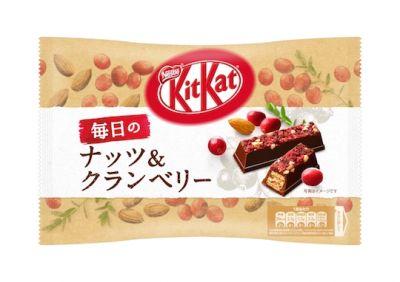 Bild av KitKat Cranberry & Almond