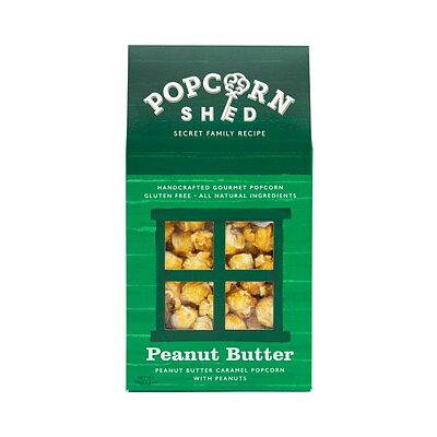 Bild av Popcorn 'Butterly Nuts' från Popcorn Shed